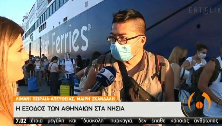 Ρεπόρτερ σώζει σε ζωντανή μετάδοση τουρίστα που θα έμπαινε σε λάθος πλοίο!