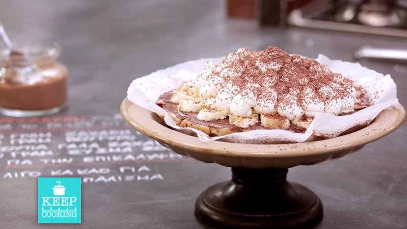 Φτιάξτε το πιο νόστιμο banoffe με αυτή την πανευκολη συνταγή από την Αργυρώ
