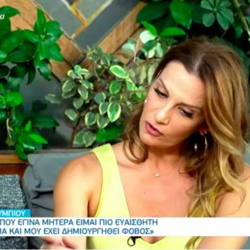 Η Δέσποινα Ολυμπίου μιλά για τη σεξουαλική παρενόχληση που είχε δεχτεί από γνωστό τραγουδιστή στα 19 της