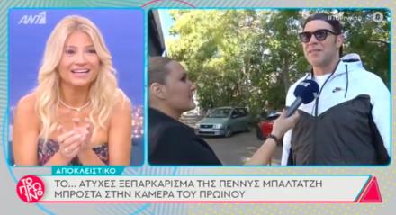 H τραγουδίστρια Πέννυ Μπαλτατζή τράκαρε μπροστά στην κάμερα του «Πρωινού» (video)
