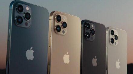 Τόσα θα πρέπει να δώσετε για να πάρετε το νέο iPhone 12